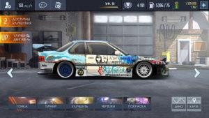 Drag Racing-03