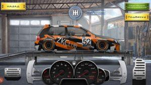 Drag Racing-04