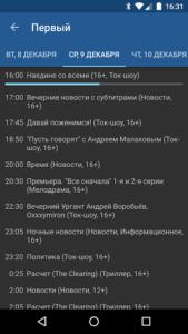 IPTV-03