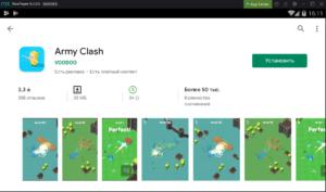 Установка Army Clash на ПК через Nox App Player