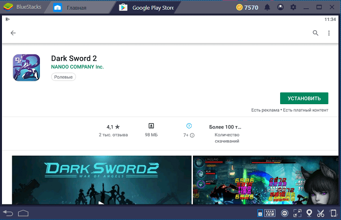 Установка Dark Sword 2 на ПК через BlueStacks