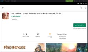 Установка Fire Heroes на ПК через Nox App Player