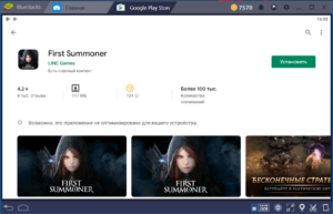 Установка First Summoner на ПК через BlueStacks
