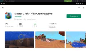 Установка Master Craft на ПК через Nox App Player