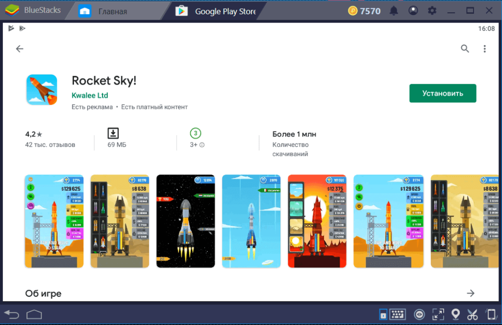 Установка Rocket Sky на ПК через BlueStacks