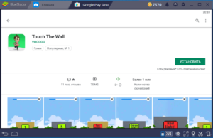 Установка Touch The Wall на ПК через BlueStacks