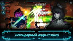 Dark Sword 2-01