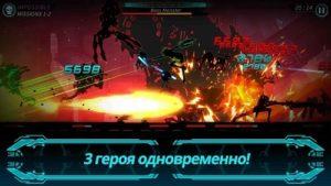 Dark Sword 2-02