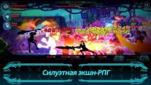 Dark Sword 2-03