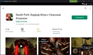Установка Death Park на ПК через Nox App Player