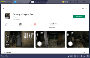 Установка Granny Chapter Two на ПК через BlueStacks