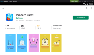 Установка Popcorn Burst на ПК через Nox App Player