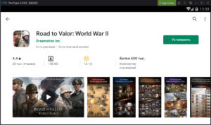 Установка Road to Valor World War II на ПК через Nox App Player