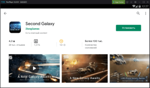 Установка Second Galaxy на ПК через Nox App Player