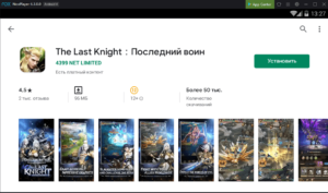 Установка The Last Knight Последний Воин на ПК через Nox App Player