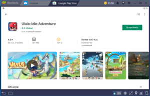 Установка Ulala Idle Adventure на ПК через BlueStacks