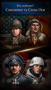 Road to Valor World War II-02