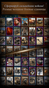 Road to Valor World War II-03