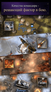 Road to Valor World War II-04
