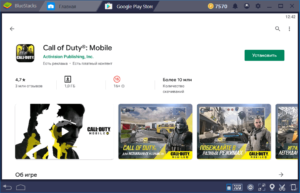 Установка Call of Duty Mobile на ПК через BlueStacks