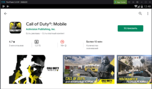 Установка Call of Duty Mobile на ПК через Nox App Player