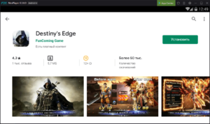 Установка Destiny's Edge на ПК через Nox App Player