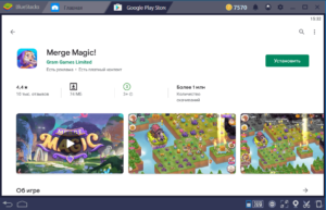 Установка Merge Magic на ПК через BlueStacks