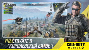 Call of Duty Mobile-04