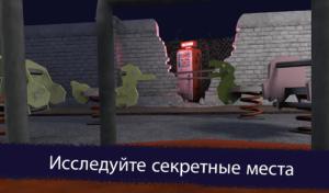 Ice Scream Horror Neighborhood-04