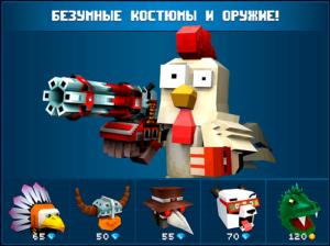 Mad GunZ-04