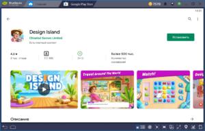 Установка Design Island на ПК через BlueStacks