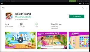 Установка Design Island на ПК через Nox App Player