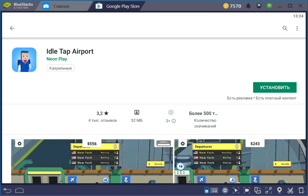 Установка Idle Tap Airport на ПК через BlueStacks