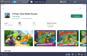 Установка PvPets Tank Battle Royale на ПК через BlueStacks