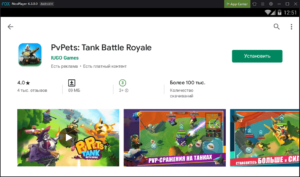 Установка PvPets Tank Battle Royale на ПК через Nox App Player
