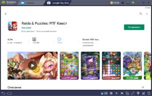 Установка Raids & Puzzles РПГ Квест на ПК через BlueStacks