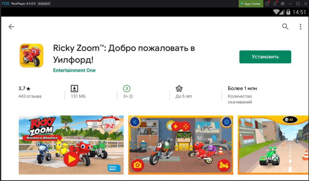 Установка Ricky Zoom на ПК через Nox App Player