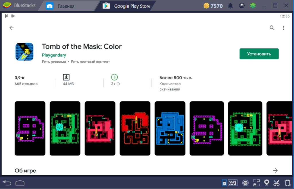 Установка Tomb of the Mask Color на ПК через BlueStacks