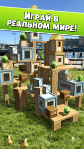 Angry Birds AR Isle of Pigs-02