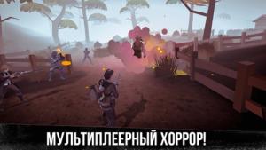 Deadrite Hunt-01