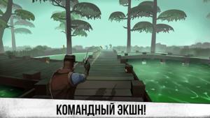 Deadrite Hunt-02