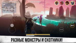 Deadrite Hunt-04