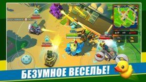 PvPets Tank Battle Royale-03