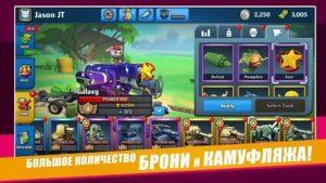 PvPets Tank Battle Royale-04