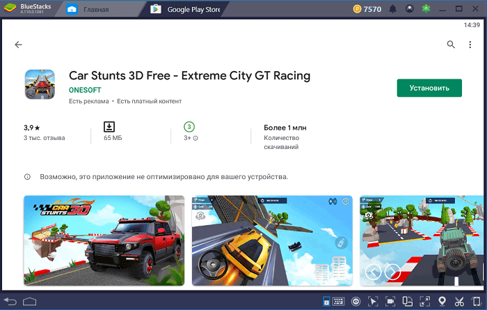 Установка Car Stunts 3D на ПК через BlueStacks