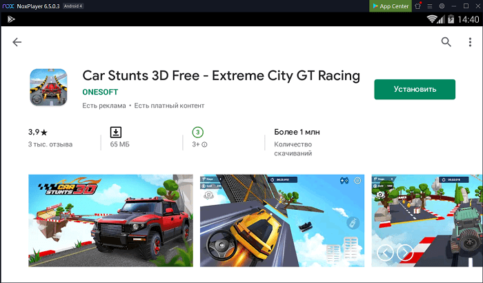 Установка Car Stunts 3D на ПК через Nox App Player