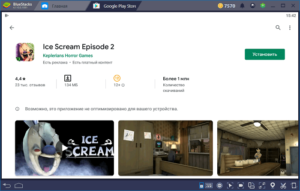 Установка Ice Scream Episode 2 на ПК через BlueStacks