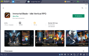 Установка Immortal Blade - Idle Vertical RPG на ПК через BlueStacks