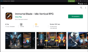 Установка Immortal Blade - Idle Vertical RPG на ПК через Nox App Player