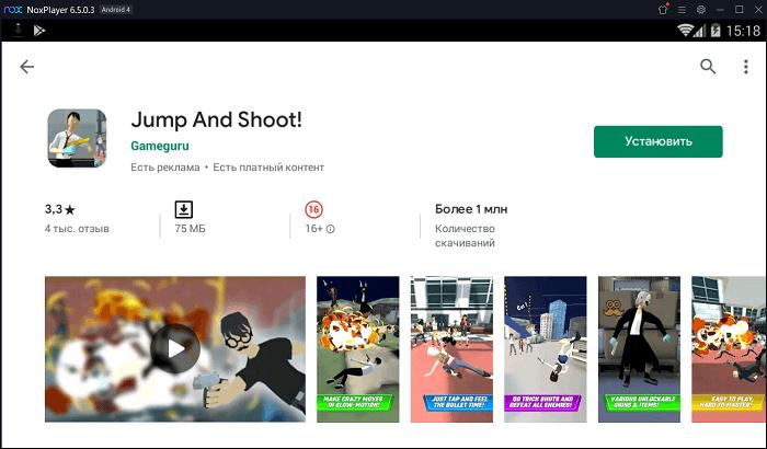 Установка Jump And Shoot на ПК через Nox App Player